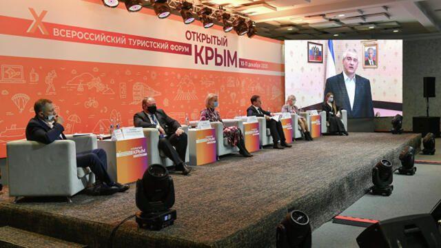 Более 60 регионов России примут участие в Форуме «Открытый Крым»
