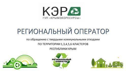 Министерство ЖКХ сообщает о возможности онлайн оплаты у собственников и пользователей жилых помещений в МКД