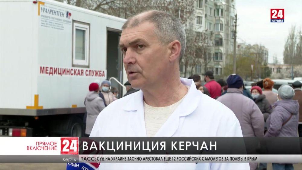 В Керчь прибыл мобильный пункт вакцинации от коронавируса