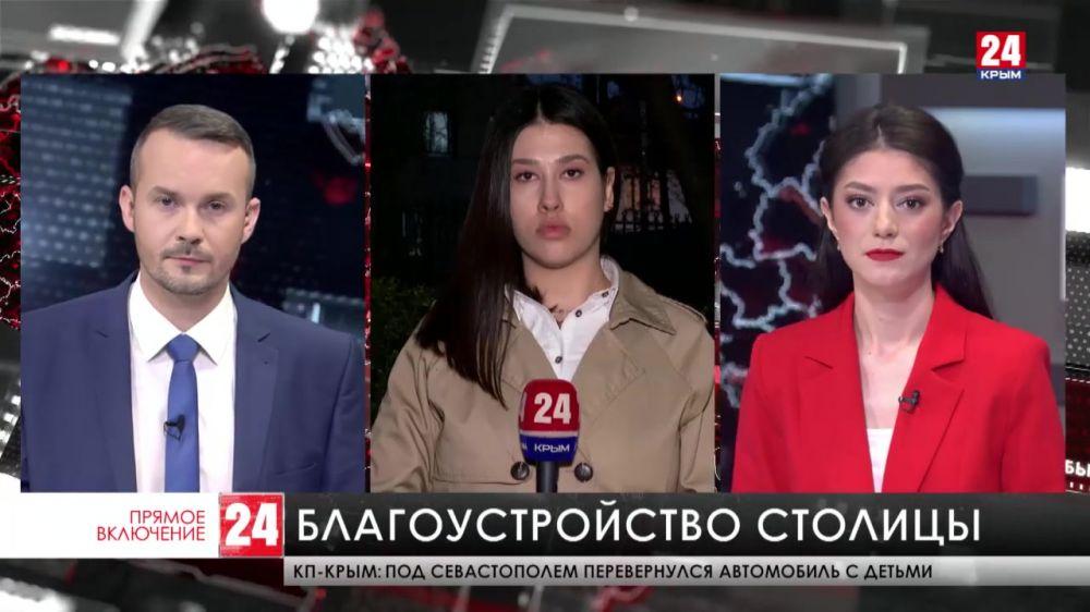 В Симферополе собираются отремонтировать площадь имени Куйбышева