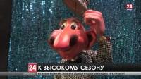 Западный Крым становится одним из самых благоустроенных в Крыму