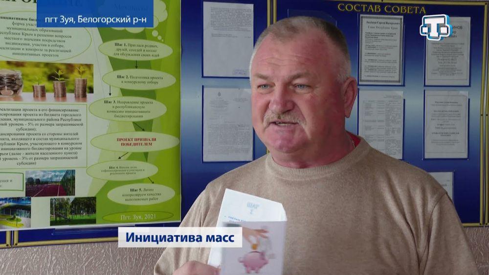 В Литвиненково решают все вместе, каким будет село