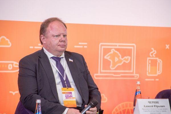 Алексей Черняк принял участие в XI Всероссийском туристском форуме «Открытый Крым»