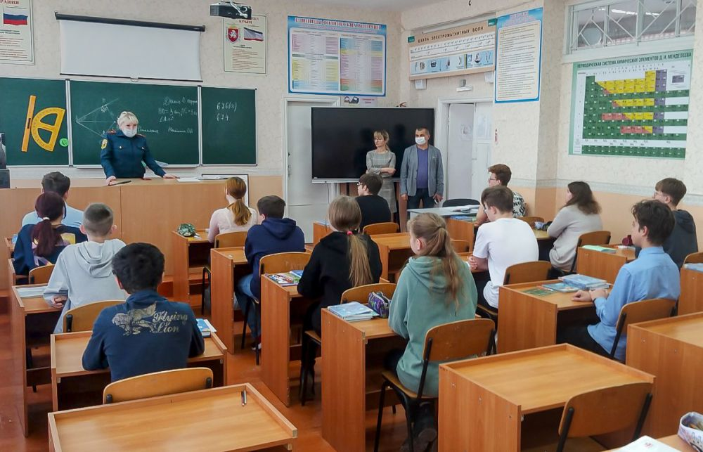 В Крыму школьникам рассказывают об ответственности за заведомо ложный вызов