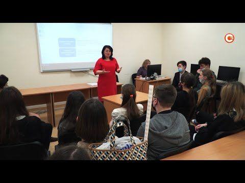 День профориентации и карьеры «Твой выбор» провели в Центре занятости населения (СЮЖЕТ)