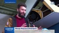Крымские астрономы обнаружили неизвестный астероид
