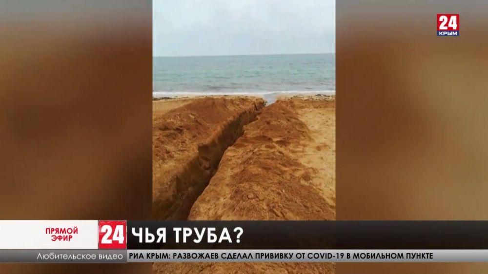 Кто сливает сточные воды в море на Черноморской набережной?
