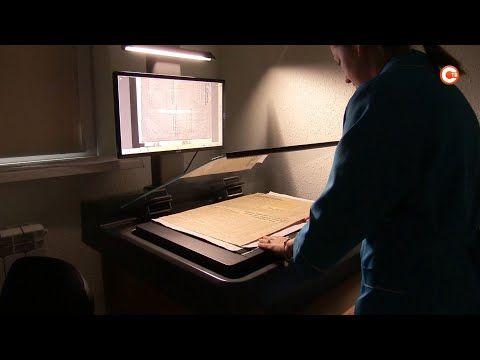 Севастопольский архив начал оцифровывать исторические документы (СЮЖЕТ)