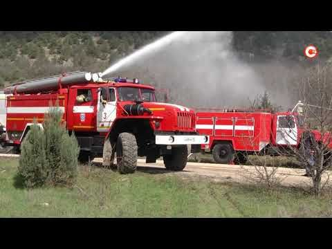 Севастопольские спасатели готовятся к сезону лесных пожаров (СЮЖЕТ)