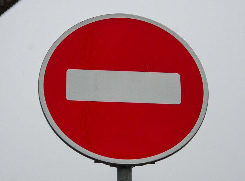 В Балаклаве на время вводится ограничение движения транспорта