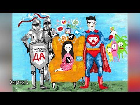 В Севастополе подвели итоги конкурса рисунков о защите персональных данных
