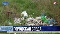 В Севастополе продолжают обсуждать общественные пространства