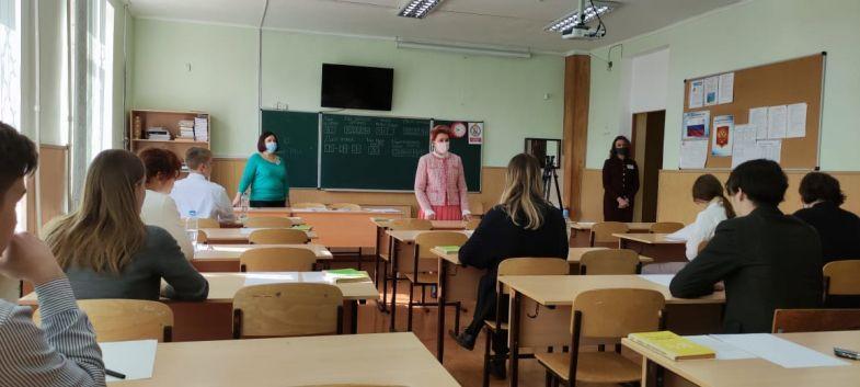 В Севастополе более двух тысяч одиннадцатиклассников написали итоговое сочинение для допуска к ЕГЭ