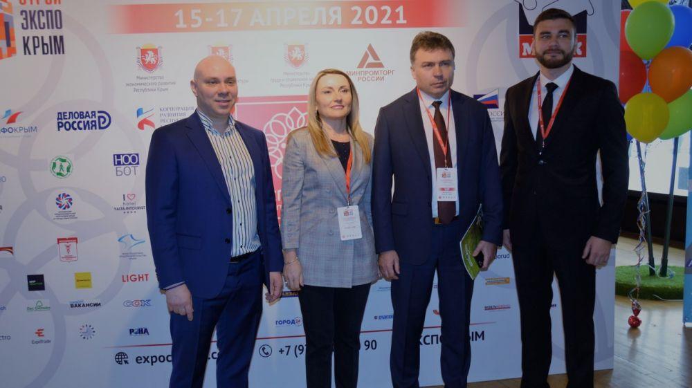 Светлана Лужецкая посетила XI Специализированную строительную выставку «СтройЭкспоКрым»