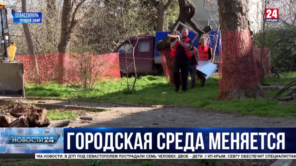 Севастополь меняется. Что уже сделано в рамках национального проекта «Жильё и городская среда?»