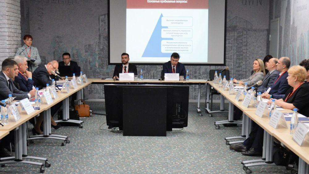 Светлана Лужецкая приняла участие в заседании коллегии Министерства промышленной политики