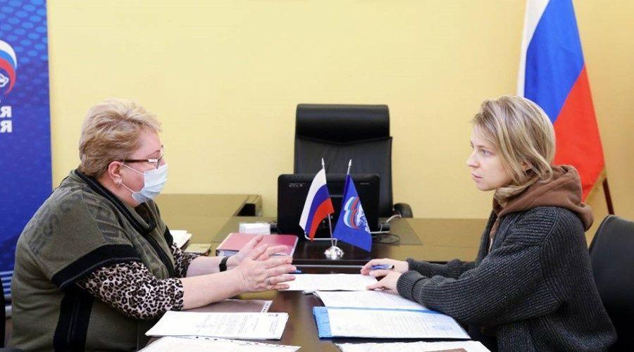 Поклонская подала в Крыму документы на участие в праймериз «Единой России»