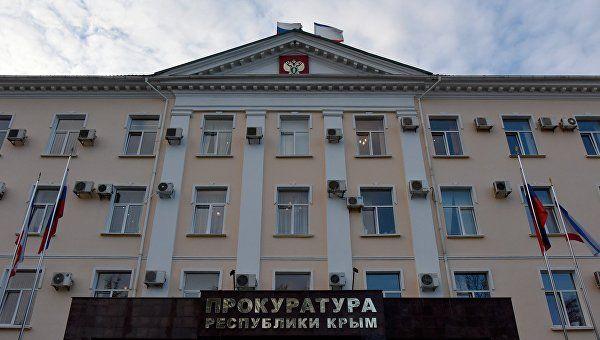 Два прокурора в Крыму задержаны за посредничество при передаче взятки