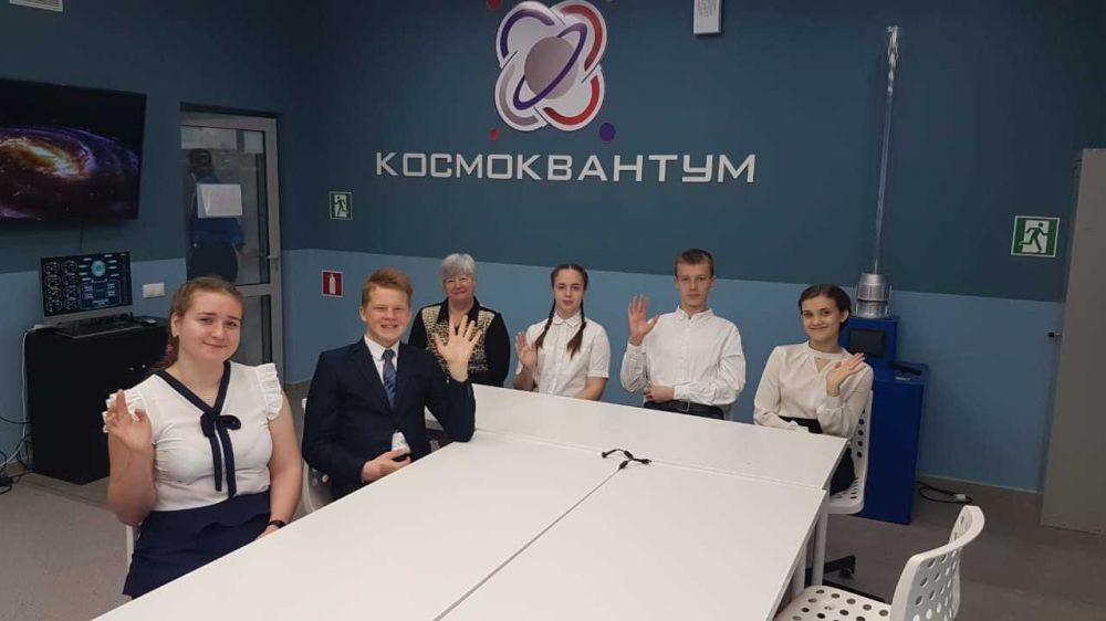Обучающиеся гимназии №8 города Евпатории приняли участие в онлайн-конференции «История, мечта, реальность»