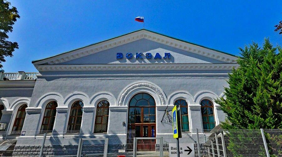 Здание железнодорожного вокзала в Севастополе реконструируют в следующем году