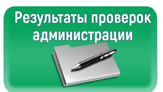 Специалистами Госкомветеринарии Крыма проводятся плановые проверки органов местного самоуправления на предмет обращений с животными без владельцев