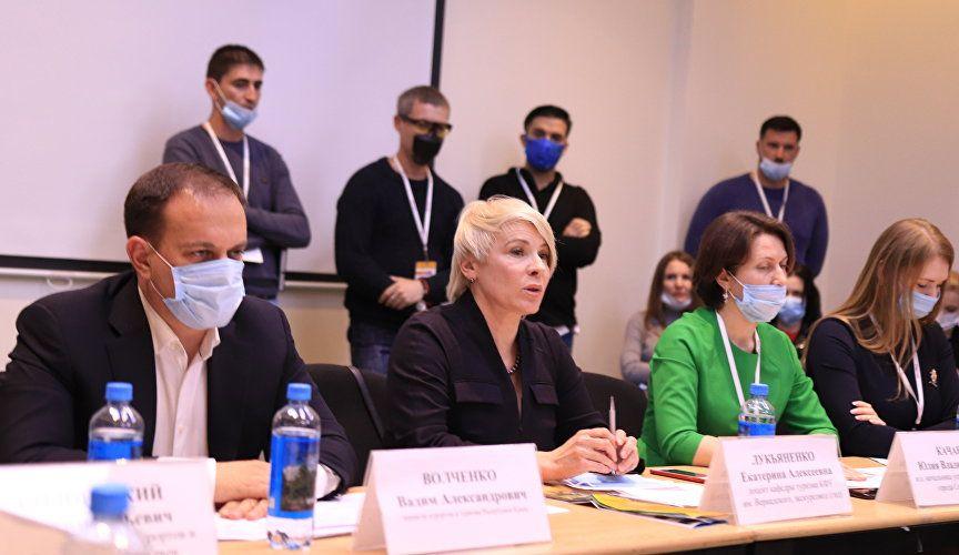 На форуме «Открытый Крым» презентовали возможности господдержки и развития турбизнеса