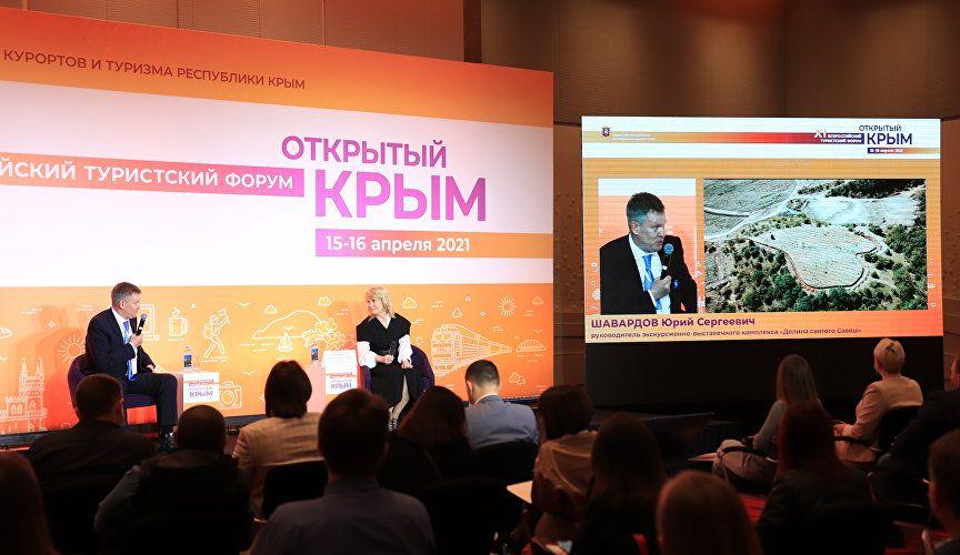 Удивительный Крым: в Алуште презентовали новые событийные возможности для туристов