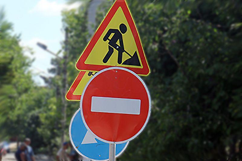 В Севастополе по улице Декабристов ограничат движение транспорта до середины июля
