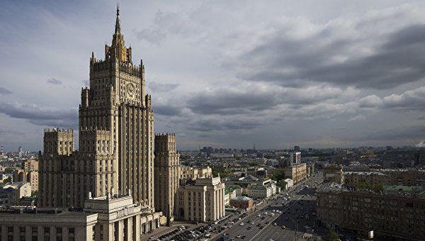 РФ объявила 20 сотрудников посольства Чехии персонами нон грата – МИД
