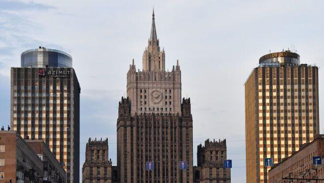 Это абсурд: МИД России выразил Чехии протест против высылки дипломатов