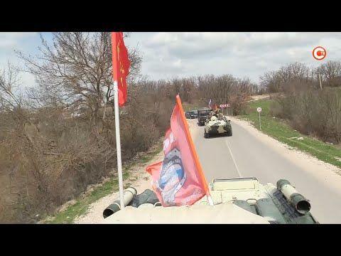 Парк «Патриот» организовал автопробег в честь 77-ой годовщины освобождения Байдарской долины (СЮЖЕТ)