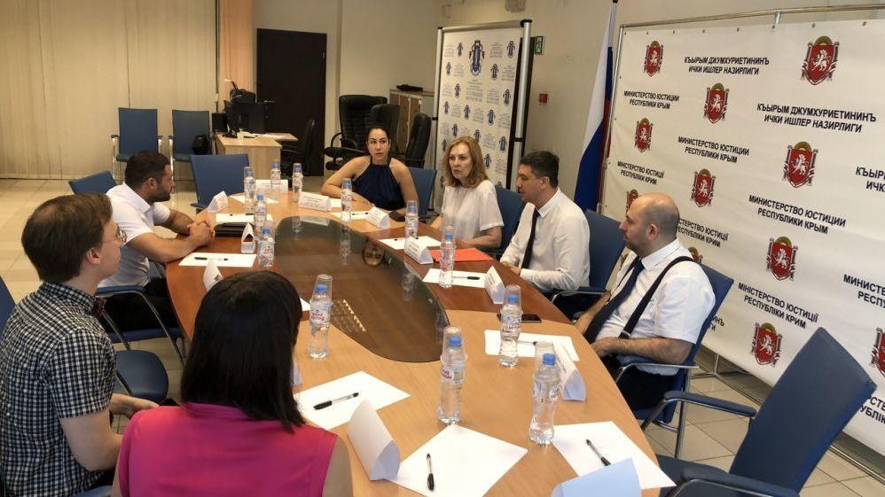 Общественный совет при Министерстве юстиции Республики Крым провел четвёртое заседание