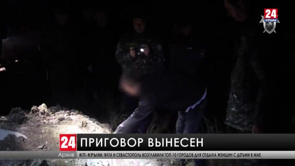 Пожизненный срок в исправительной колонии особого режима будет отбывать Александр Пилипенко