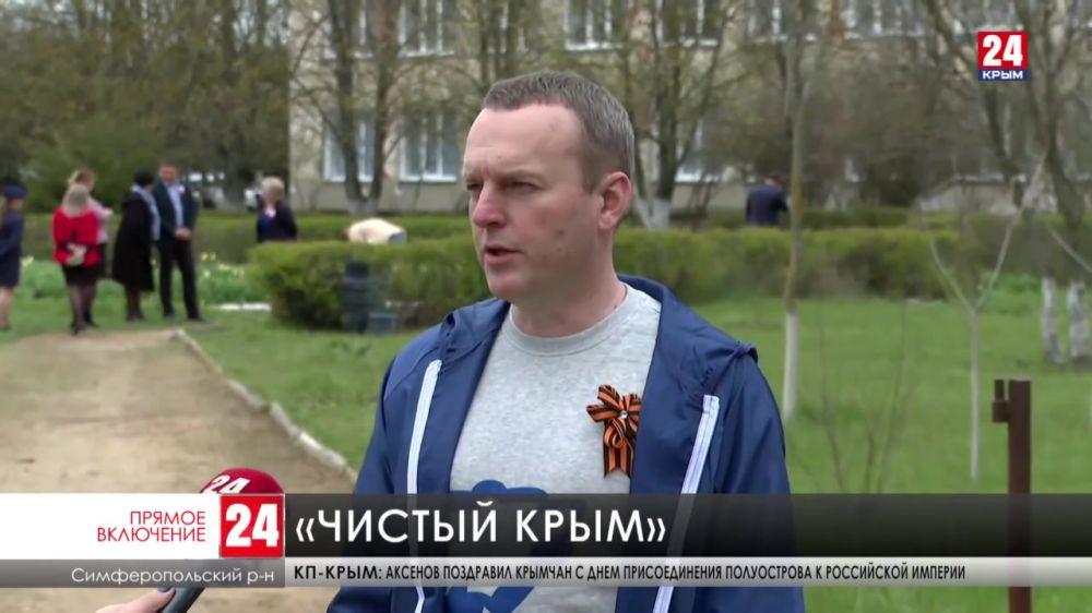 В Симферопольском районе проходит акция «Сад памяти»