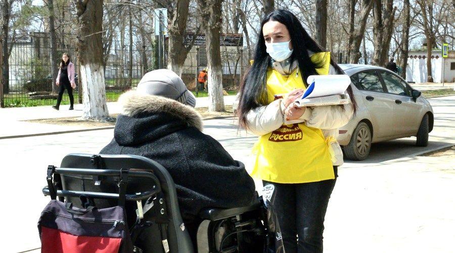 «Справедливая Россия – За Правду» провела в Саках «День справедливости»