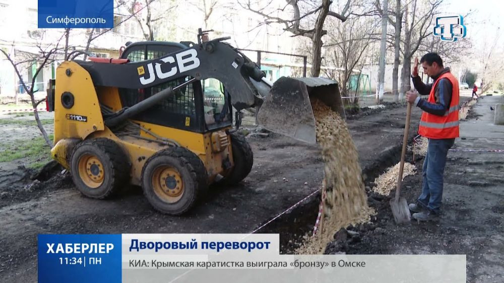 В Симферополе благоустраивают 11 дворовых территорий