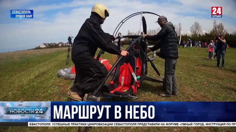 Как в Севастополе развивают сверхлегкую авиацию?