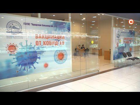 В севастопольских торговых центрах открыли дополнительные пункты вакцинации (СЮЖЕТ)
