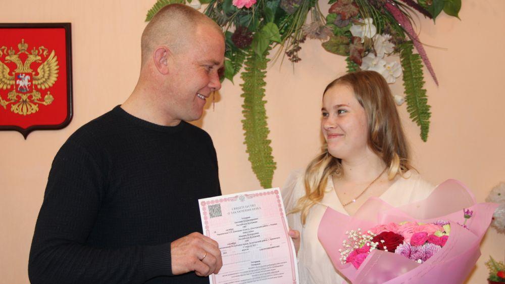 Отделы ЗАГС Крыма в течение двух недель выдали 614 свидетельств о рождении и 365 свидетельств о браке