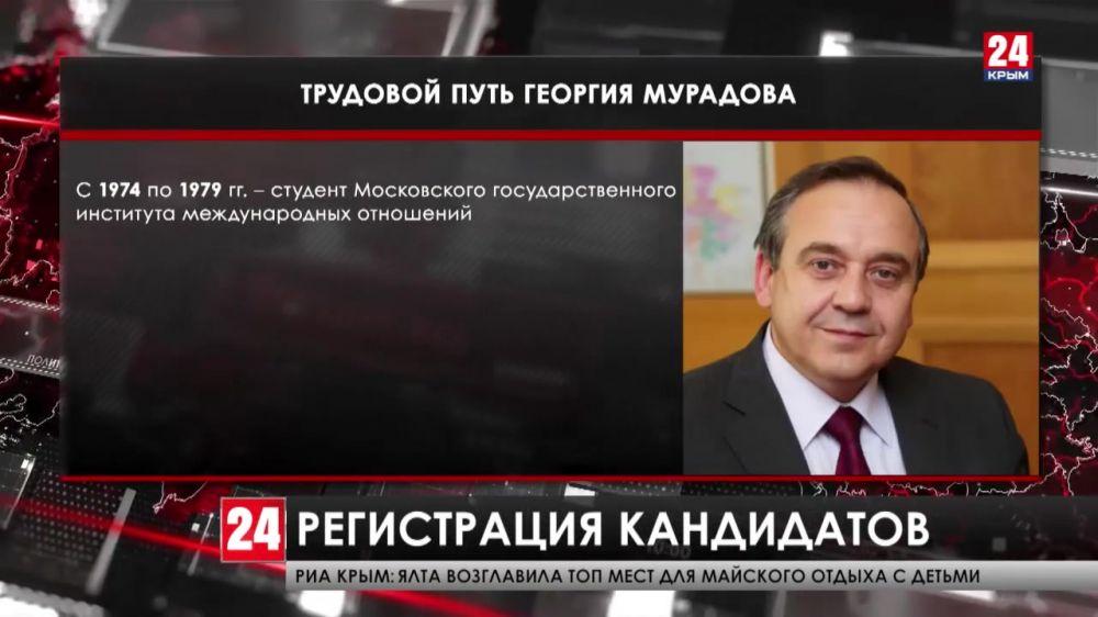 В Крыму продолжается приём заявок на предварительное голосование