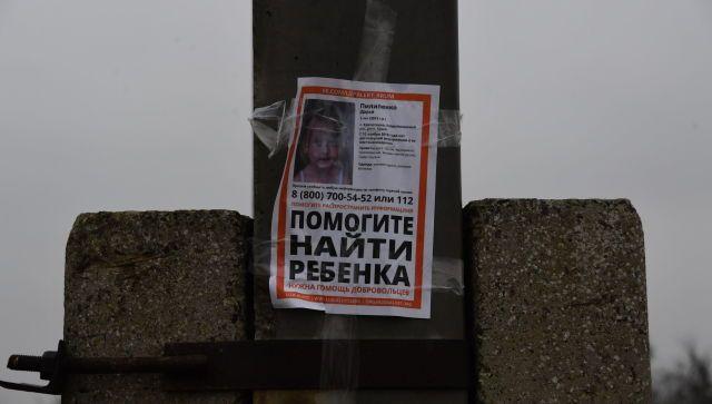 Жестокие преступления против маленьких крымчан