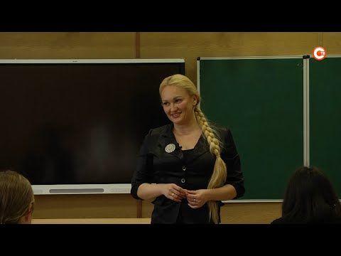 Учитель школы № 3 Альбина Николаева победила в конкурсе «Учитель года» в Севастополе (СЮЖЕТ)