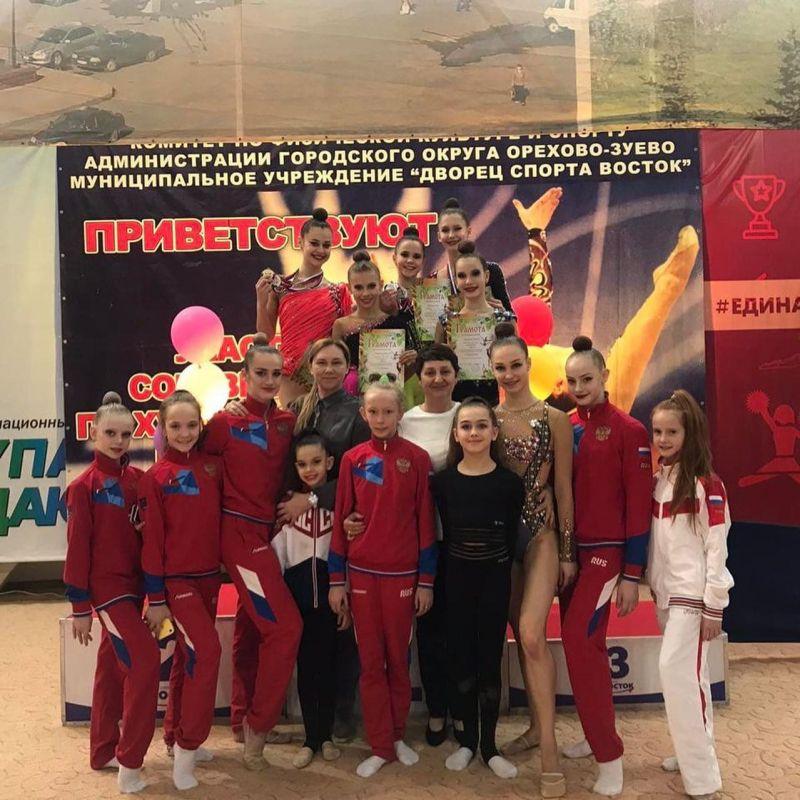 Крымские гимнастки выиграла 8 медалей в Подмосковье