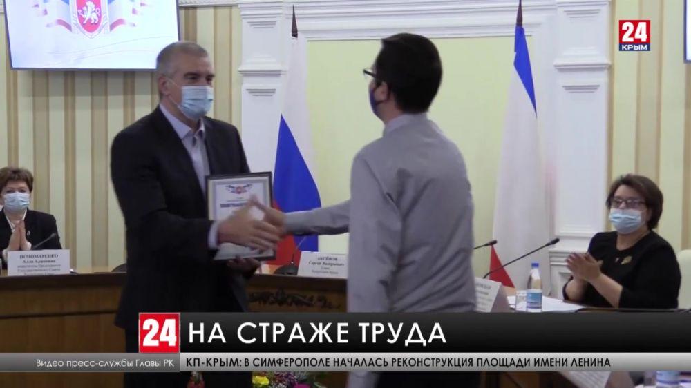 Глава Крыма Сергей Аксёнов поздравил сотрудников службы занятости