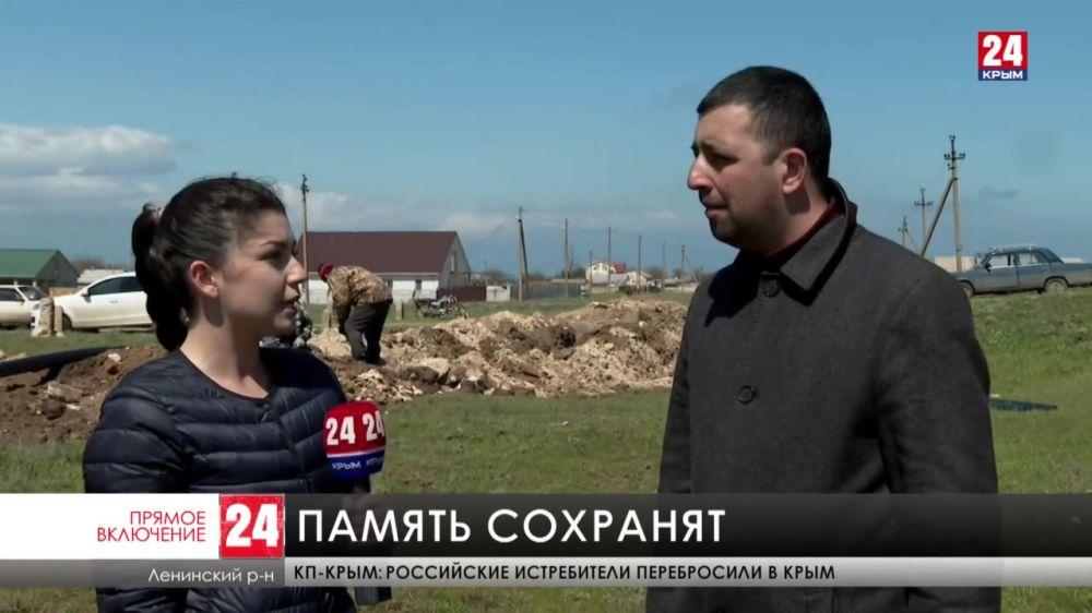 Довоенное мусульманское кладбище обнаружили строители газопровода в Ленинском районе