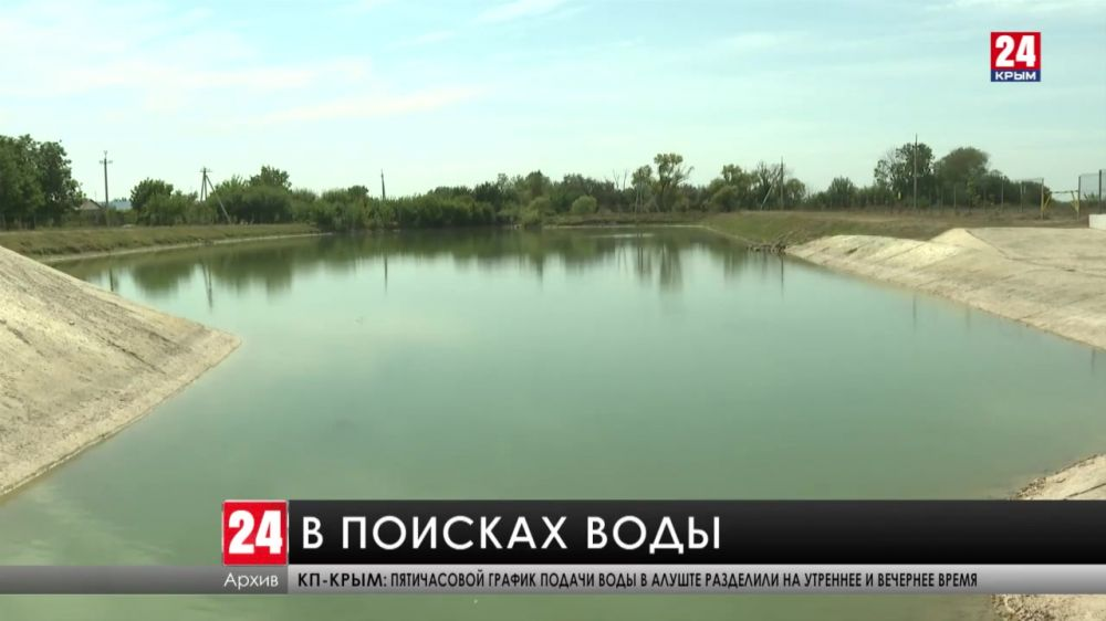 Три миллиона рублей выделили на решение проблемы вододефицита Крыма и Севастополя