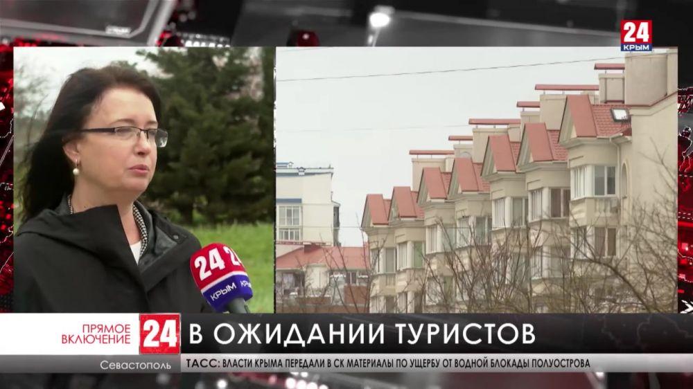 Наплыв туристов на майские праздники ожидается в Севастополе
