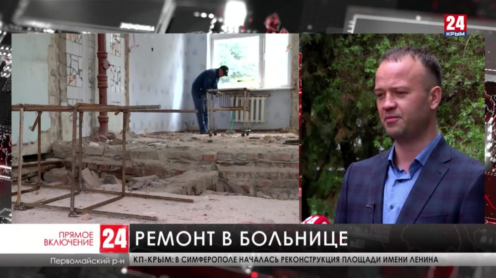 На Севере Крыма капитально ремонтируют «Первомайскую центральную районную больницу»