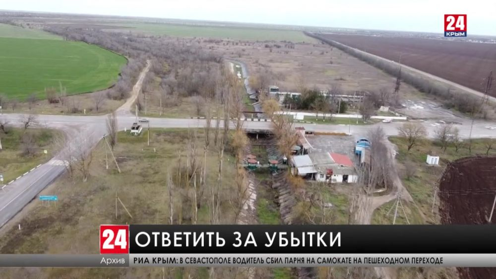 Власти Крыма передали в следственный комитет России материалы по ущербу от водной блокады полуострова