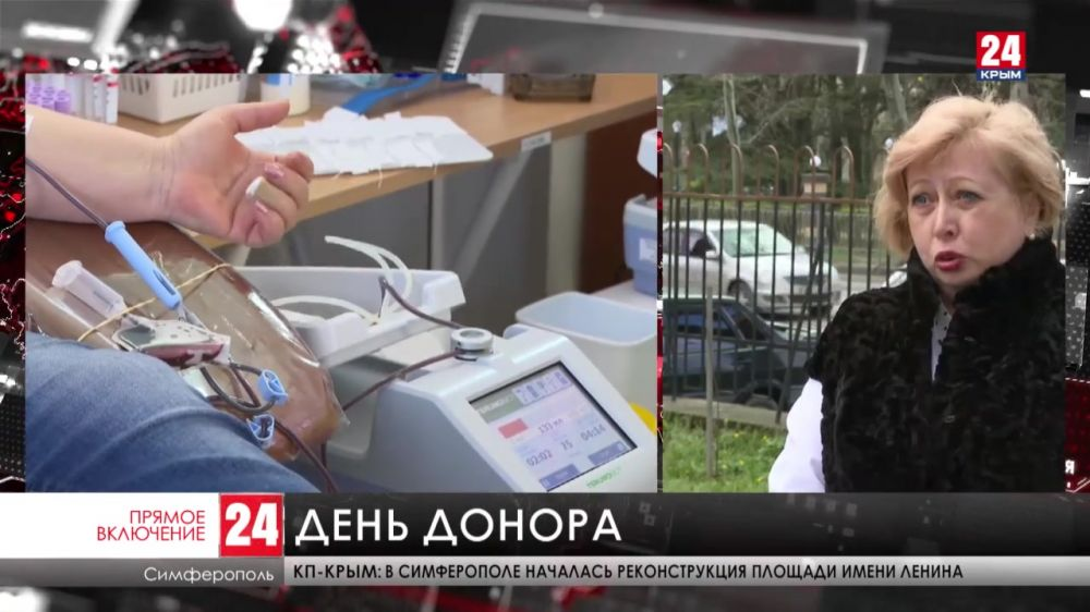 Сегодня в России отмечают день донора